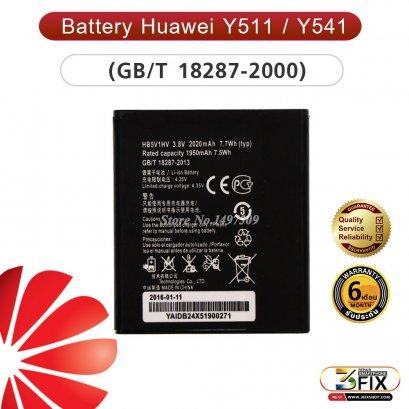แบตเตอรี่มือถือ Huawei Y511/ Y541 GB/T 18287-2000