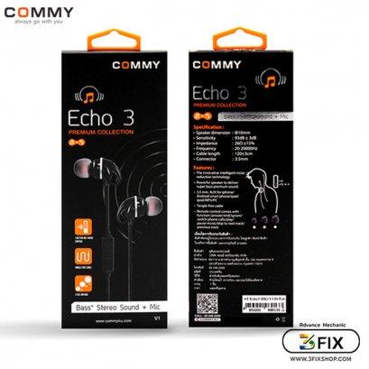 หูฟัง Echo 3 (IN Ear) Commy (Black)