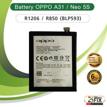 แบตเตอรี่มือถือ OPPO A31 / R1206 / Neo5S / R850 (ฺBLP593)