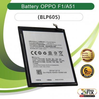 แบตเตอรี่มือถือ OPPO  F1/ A51 (BLP605)