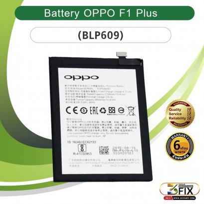 แบตเตอรี่มือถือ OPPO  F1 Plus (BLP609)