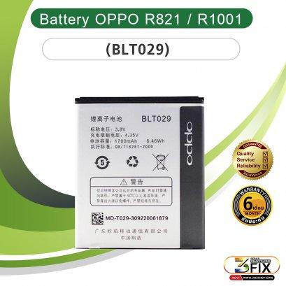 แบตเตอรี่มือถือ OPPO Find Muse R821 / R1001 (BLT029)