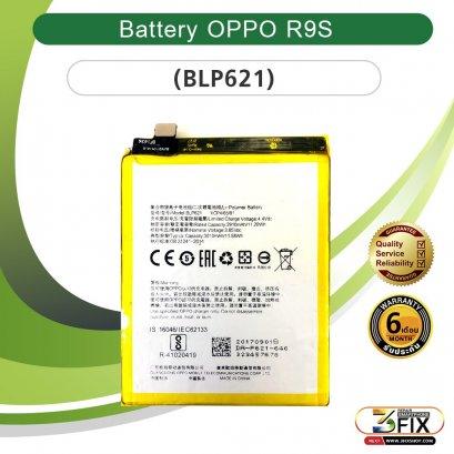 แบตเตอรี่มือถือ OPPO  R9S  (BLP621)