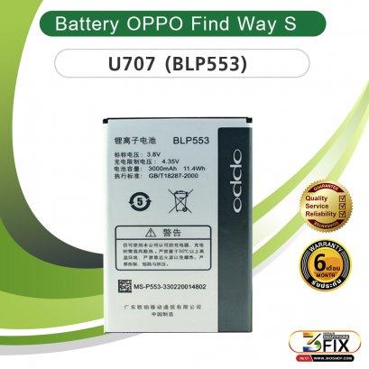 แบตเตอรี่มือถือ OPPO Find Way S / U707 (BLP553)