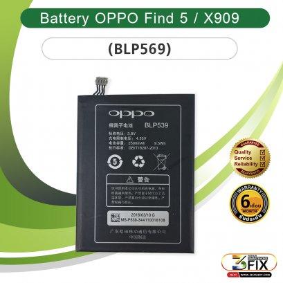 แบตเตอรี่มือถือ OPPO Find 5 / X909 (BLP539)