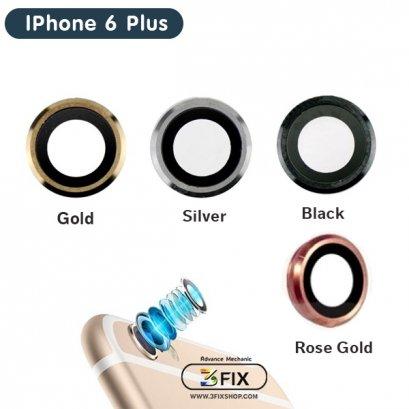 กระจกเลนกล้องหลัง iPhone 6 Plus 6S Plus