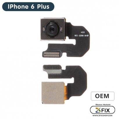 กล้องหลัง ( OEM ) iPhone 6 Plus