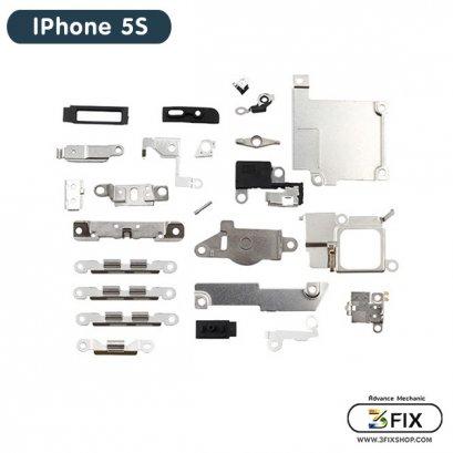 ชุดเหล็กครอปแพร iPhone 5S
