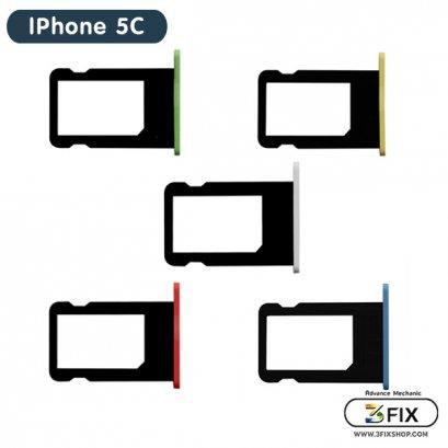 ถาดซิม iPhone 5C