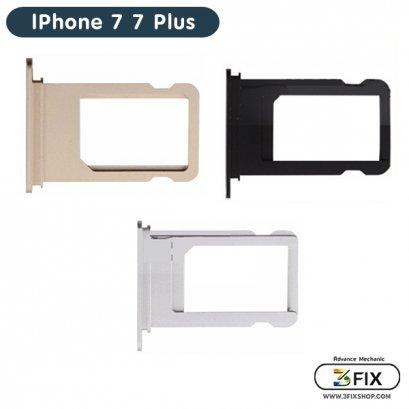 ถาดซิม iPhone 7 / 7 Plus