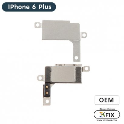 มอร์เตอร์สั่น ( OEM ) iPhone 6 Plus