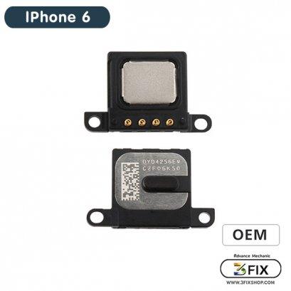 ลำโพงหน้า(สนทนา) ( OEM ) iPhone 6