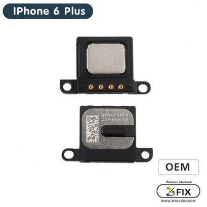 ลำโพงหน้า(สนทนา) ( OEM ) iPhone 6 Plus