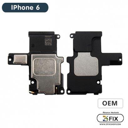 ลำโพง กระดิ่ง  ( OEM ) iPhone 6
