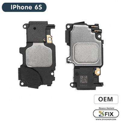 ลำโพง กระดิ่ง ( OEM ) iPhone 6S