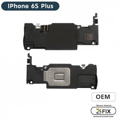 ลำโพง กระดิ่ง ( OEM ) iPhone 6S Plus