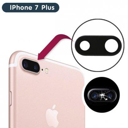 เลนส์กระจกกล้องหลัง iPhone 7 Plus