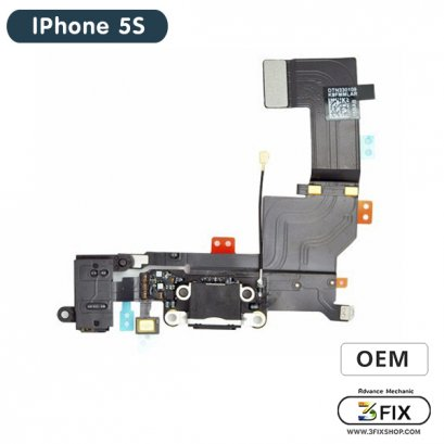 ชุดแพร ก้นชาร์จ ( OEM ) iPhone 5S