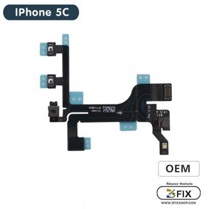 แพรชุดสวิทย์ออน+เสียง ( OEM ) iPhone 5C