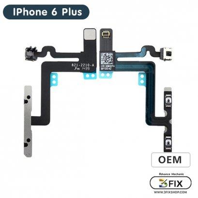 แพร Volum เสียง ( OEM ) iPhone 6 Plus