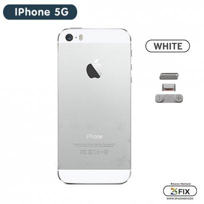 โครงหลัง iPhone 5G ( White )