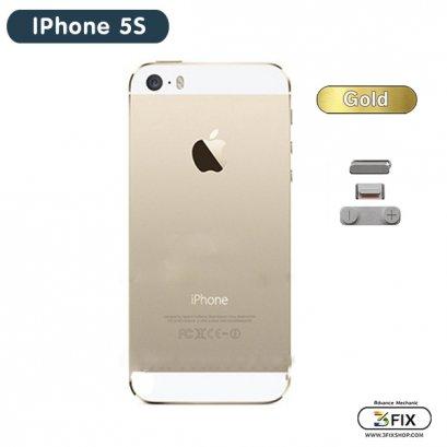 โครงหลัง iPhone 5S ( Gold )