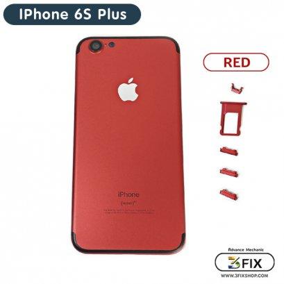 โครงหลัง iPhone 6S Plus (  Red Edition )
