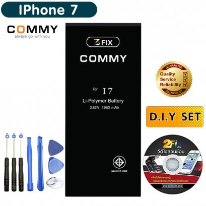 Battery IPhone 7 (COMMY) รับรอง มอก.