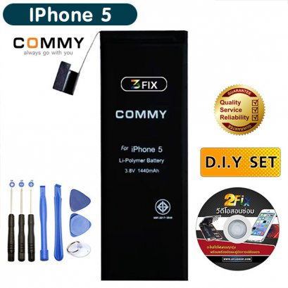 Battery IPhone 5G (COMMY) รับรอง มอก.