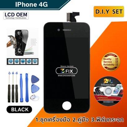 หน้าจอ iPhone 4G ( Black )