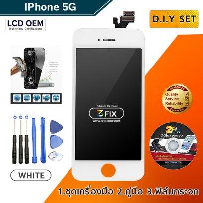 หน้าจอ iPhone 5G ( White )