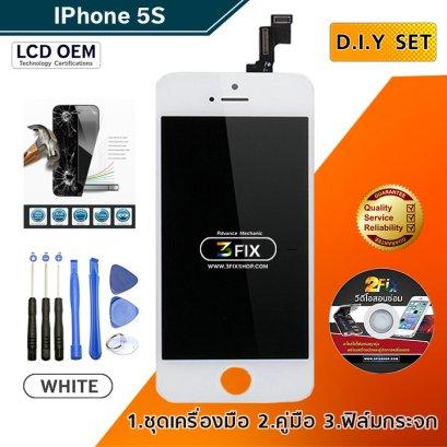 หน้าจอ iPhone 5S ( White )