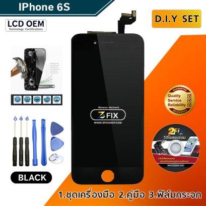 หน้าจอ iPhone 6S ( Black )