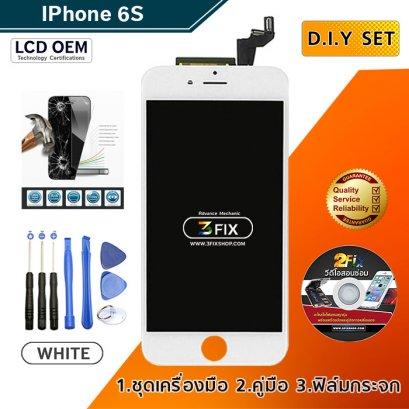 หน้าจอ iPhone 6S ( White )
