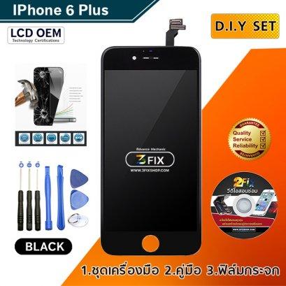 หน้าจอ iPhone 6 Plus ( Black )