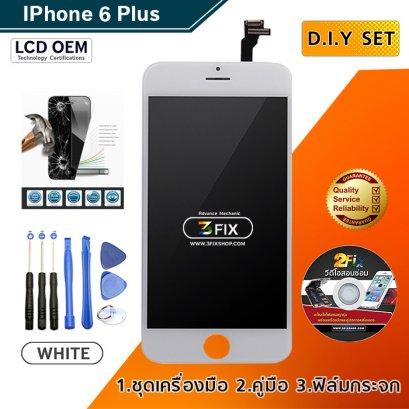 หน้าจอ iPhone 6 Plus ( White )