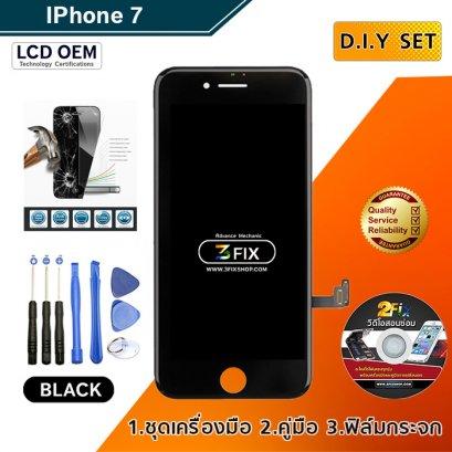 หน้าจอ iPhone 7 ( Black )