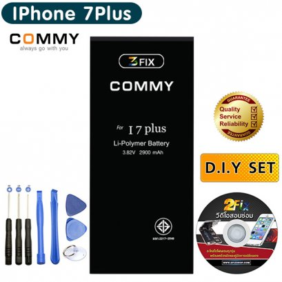 Battery IPhone 7 Plus (COMMY) รับรอง มอก.