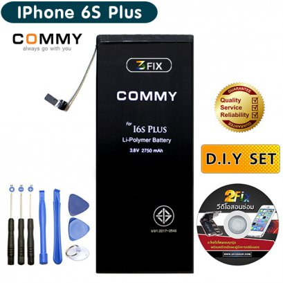 Battery IPhone 6S Plus (COMMY) รับรอง มอก.