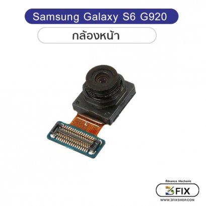 กล้องหน้า Samsung S6