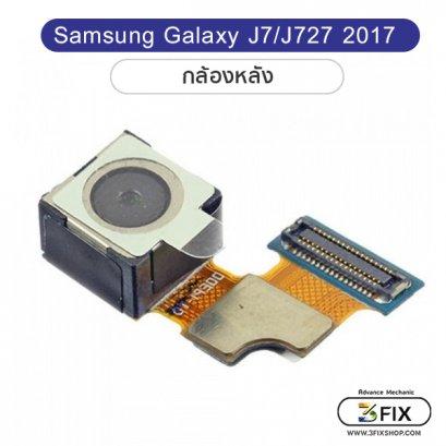 กล้องหลัง Samsung Note 2 N7100