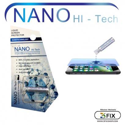 น้ำยาเคลือบจอ NANO hi - tech
