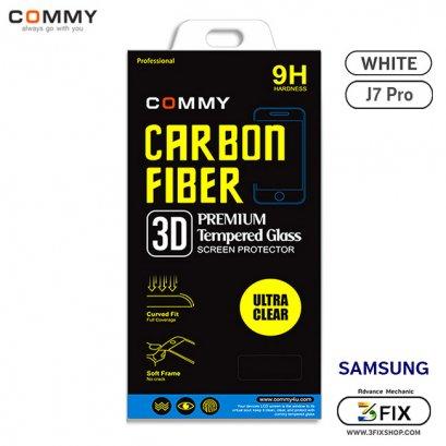 ฟิล์มกระจก UC Soft Edge Samsung J7 Pro (White)
