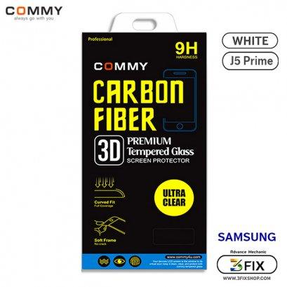 ฟิล์มกระจก UC Soft Edge Samsung J5 Prime (White)