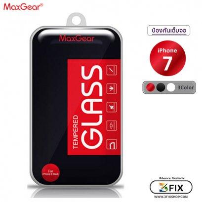 ฟิล์มกระจกกันรอย iPhone 7 (Full Frame) Max Gear