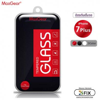 ฟิล์มกระจกกันรอย iPhone 7 Plus (Full Frame) Max Gear