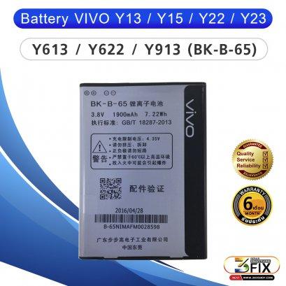 แบตเตอรี่มือถือ VIVO Y13 / Y15 / Y22 / Y23 / Y613 / Y622 / Y913