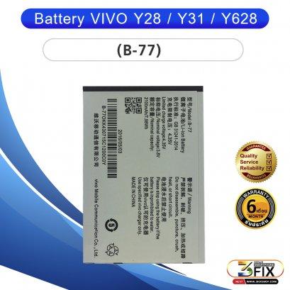แบตเตอรี่มือถือ VIVO Y28 / Y28L / Y28V / Y31 / Y628