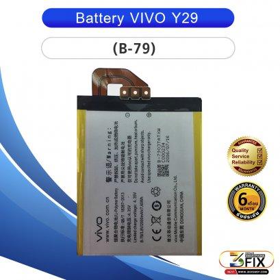 แบตเตอรี่มือถือ VIVO Y29