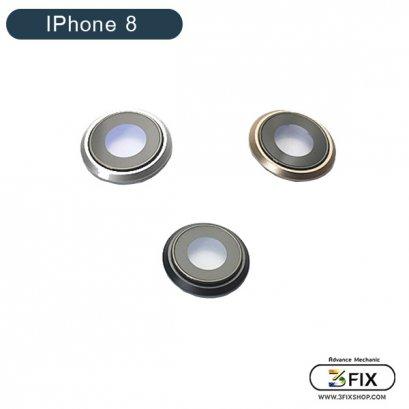 เลนส์กระจกกล้องหลัง iPhone 8